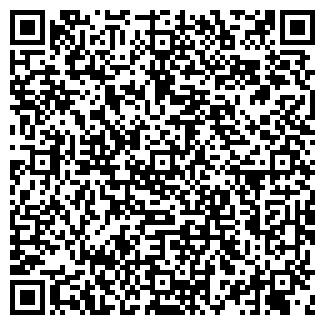 QR-код с контактной информацией организации ООО ПЕРСЕЙ-Л