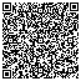 QR-код с контактной информацией организации БАРЕЛЬЕ, ООО