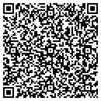 QR-код с контактной информацией организации EUROPRESTIGE