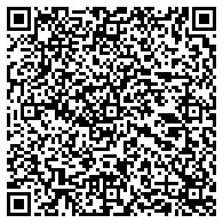 QR-код с контактной информацией организации ВИСКО