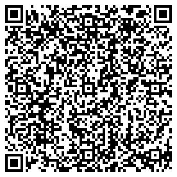 QR-код с контактной информацией организации ГРАФСКАЯ КУХНЯ ЗАО БРИЗ