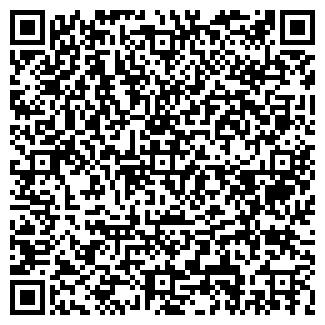 QR-код с контактной информацией организации МЕБЕЛЬ-ХОЗТОВАРЫ