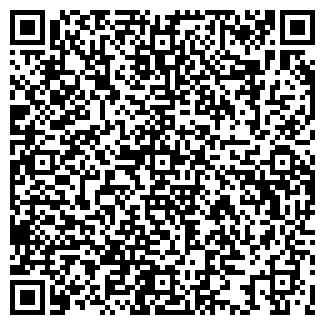 QR-код с контактной информацией организации ПРОМЭК