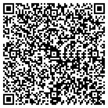 QR-код с контактной информацией организации СПЯЩАЯ КРАСАВИЦА