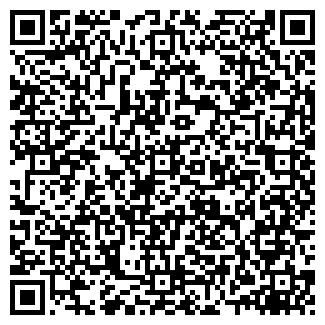 QR-код с контактной информацией организации № 21 ПРОМТОВАРЫ