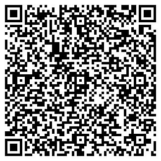 QR-код с контактной информацией организации МАССИВ