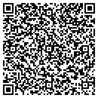 QR-код с контактной информацией организации МАССИВ ФИЛИАЛ