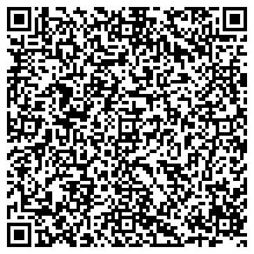 QR-код с контактной информацией организации «Мойдодыр-Сервис»