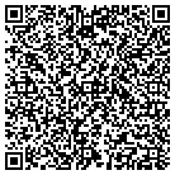 """QR-код с контактной информацией организации МБОУ Лицей """"Сигма"""""""
