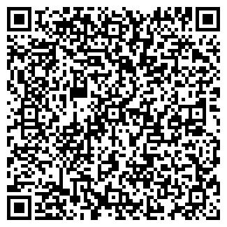 QR-код с контактной информацией организации СКЛАД ПОЧТАМТА