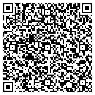 QR-код с контактной информацией организации ЭКСПОН