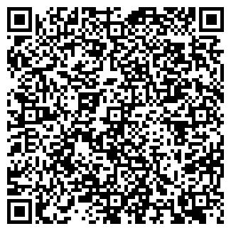 QR-код с контактной информацией организации СПЕЦ-ЭЛЬ