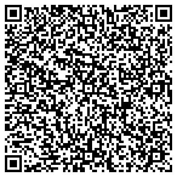 QR-код с контактной информацией организации МЕРКУРИЙ АВТОСЕРВИС ТОО