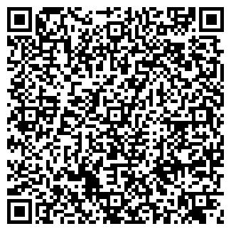 QR-код с контактной информацией организации БОБРЕНОК