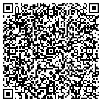 QR-код с контактной информацией организации КОМПАНИЯ РЕМИКС, ООО