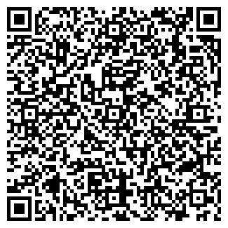 QR-код с контактной информацией организации КРОСС И К, ООО