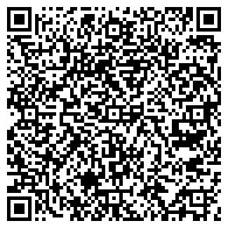 QR-код с контактной информацией организации ЛИПЕЦКЦЕМЕНТ АО