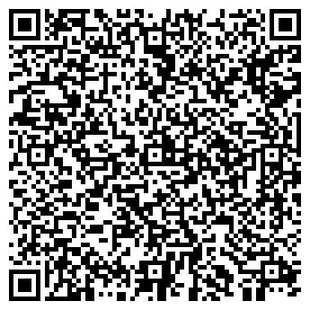 QR-код с контактной информацией организации ЛИПЕЦКЦЕМЕНТ, ОАО