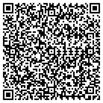 QR-код с контактной информацией организации МЕКОМП ФИРМА, ООО