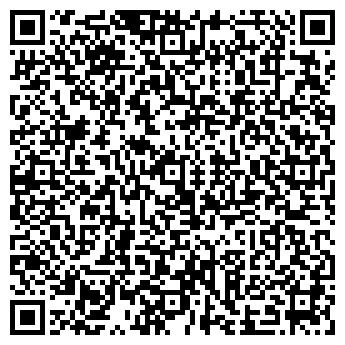 QR-код с контактной информацией организации ОТДЕСТРОЙКОМПЛЕКТ, ООО