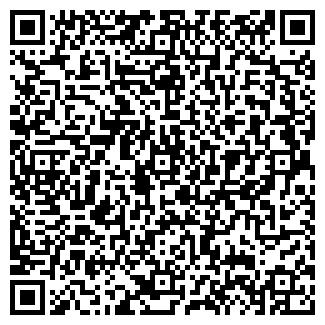 QR-код с контактной информацией организации РТИ АТИ