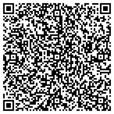 QR-код с контактной информацией организации СТРОИТЕЛЬНЫЕ МАТЕРИАЛЫ-2000, ООО