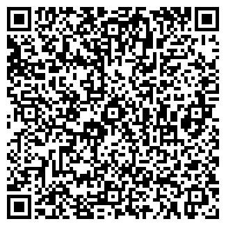 QR-код с контактной информацией организации ТЕХНО-СЕРИК