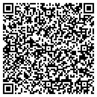 QR-код с контактной информацией организации ТЕХНО-СЕРИК, ООО