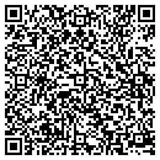 QR-код с контактной информацией организации УМЕЛЕЦ, ЧП