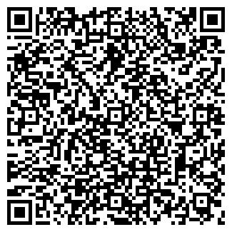 QR-код с контактной информацией организации ФЛАЙ, ООО