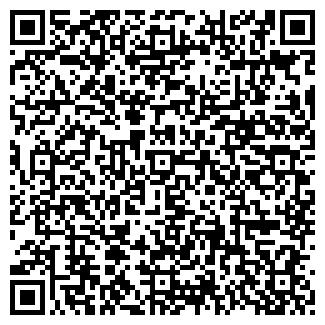 QR-код с контактной информацией организации ЗАО ШИНКОРД