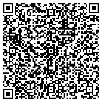 QR-код с контактной информацией организации ЛИПЕЦКСТРОЙ СУ-11, ЗАО