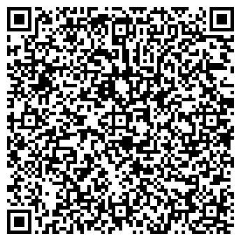 QR-код с контактной информацией организации ТЕХЭНЕРГОМОНТАЖ, ЗАО