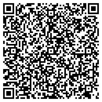 QR-код с контактной информацией организации КСП, ООО