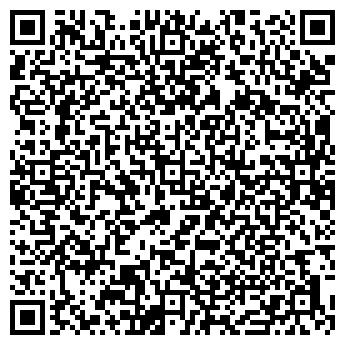 QR-код с контактной информацией организации МЕТАЛЛОСЕРВИС ПКФ, ООО