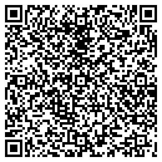 QR-код с контактной информацией организации КРАСКИ