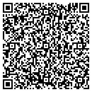 QR-код с контактной информацией организации РОСИЧИ, ООО