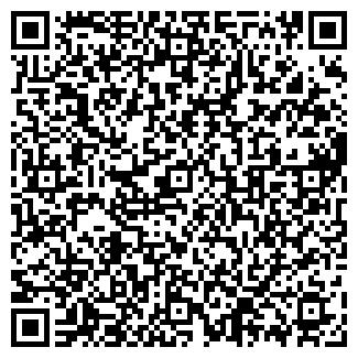 QR-код с контактной информацией организации ХИМПРОДУКТЫ, ООО