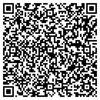 QR-код с контактной информацией организации ООО АЛЬТЕРПЛАСТ-Л