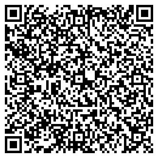 QR-код с контактной информацией организации СТРОЙ-ТЭК, ООО