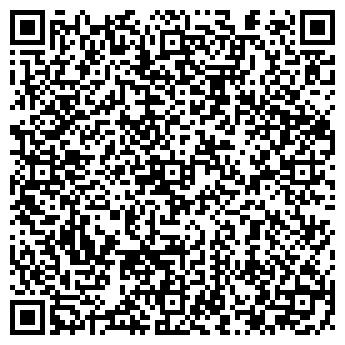 QR-код с контактной информацией организации МЕТАЛЛОПЛАСТКОНСТРУКЦИЯ