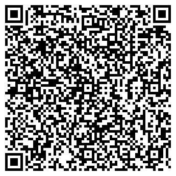 QR-код с контактной информацией организации ЭЛЕКТРОН-2000, ООО