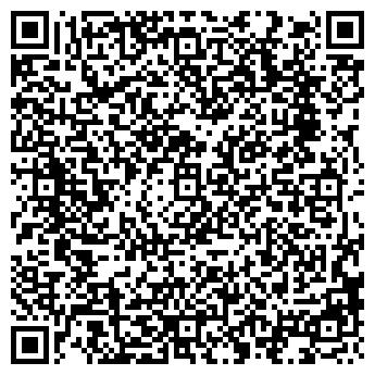 QR-код с контактной информацией организации ПРОМСТРОЙИЗОЛЯЦИЯ, ОАО
