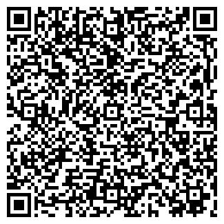 QR-код с контактной информацией организации ООО ВИТТА САНО