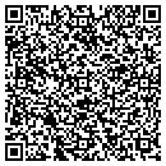 QR-код с контактной информацией организации ООО ОСЭ DS-MX