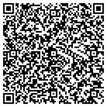 QR-код с контактной информацией организации РОСТРАНСИНСПЕКЦИЯ
