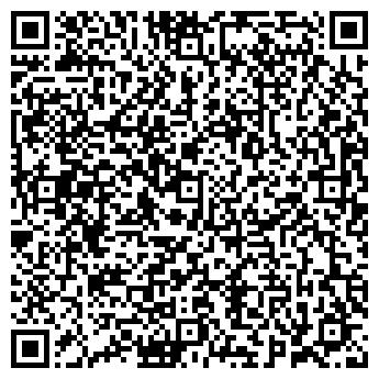 QR-код с контактной информацией организации АВТОРИТЕТ СКЛАД-МАГАЗИН