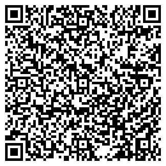 QR-код с контактной информацией организации АВТОФАН