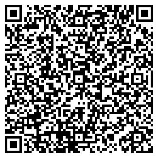 QR-код с контактной информацией организации АВТО-АСС