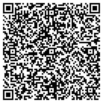 QR-код с контактной информацией организации АНТИЛОПА ЗАО МАК
